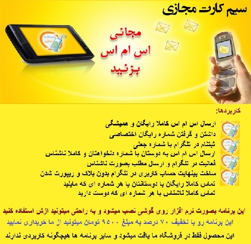ارور های sp flash tools